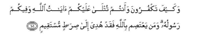 102. And how can you do kufr when you unto you are being recited the