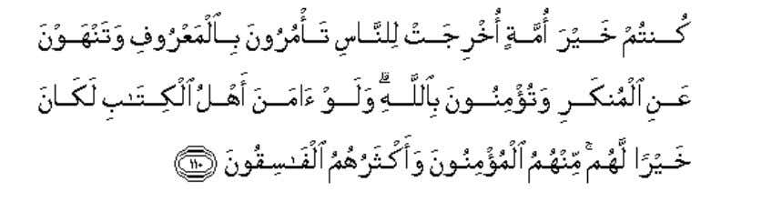 111. You are the best nation raised up for mankind, you enjoin the M'aruf and