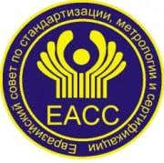 FOR STANDARDIZATION, METROLOGY AND CERTIFICATION (EASC) М Е Ж Г О С У Д А Р