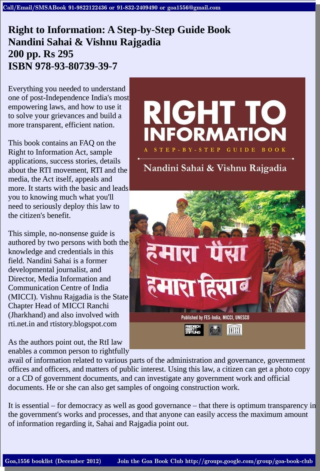 Call/Email/SMSABook 91-9822122436 or 91-832-2409490 or goa1556@gmail.com Right to Information: A Step-by-Step Guide Book