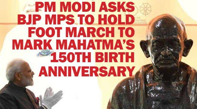 PM MODI ASKS BJP MPS TO HOLD FOOT MARCH TO MARK MAHATMA'S 150TH BIRTH ANNIVERSARY