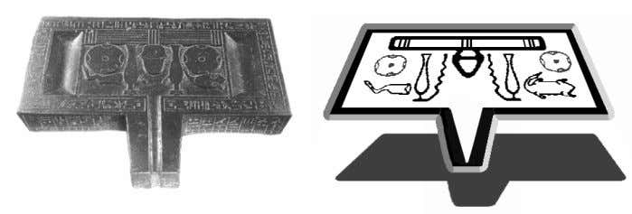 Figure 13: The Hetep Offering Slab with the foreleg symbol. Used in the Hetep (Hotep) offering