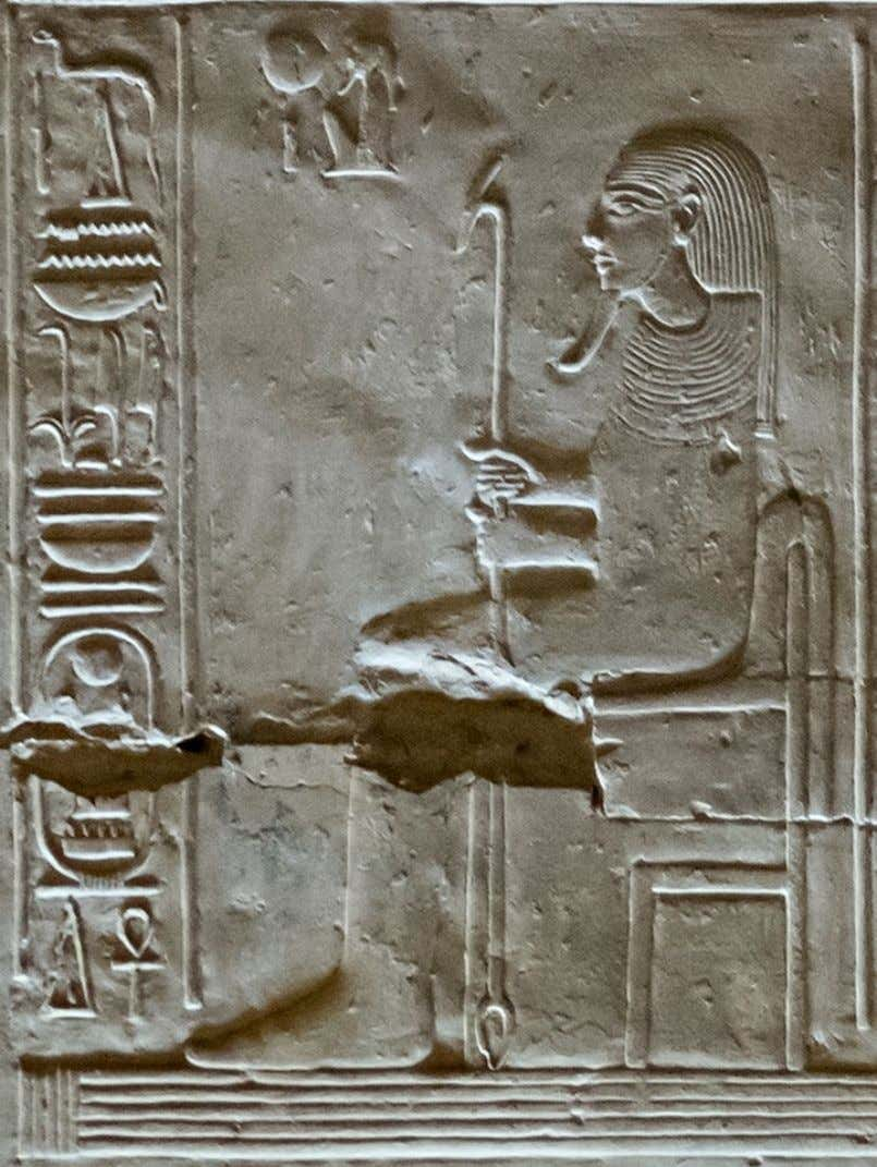"II part: Ra in anthropomorphic form ""Great Temple"" of King Sethi I at Abydos, detail from"