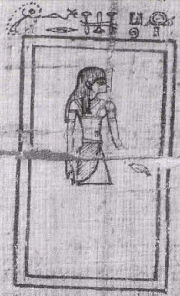 "Scene from the ""Book of the Faiyum"": the God Ra; the lower part of His"