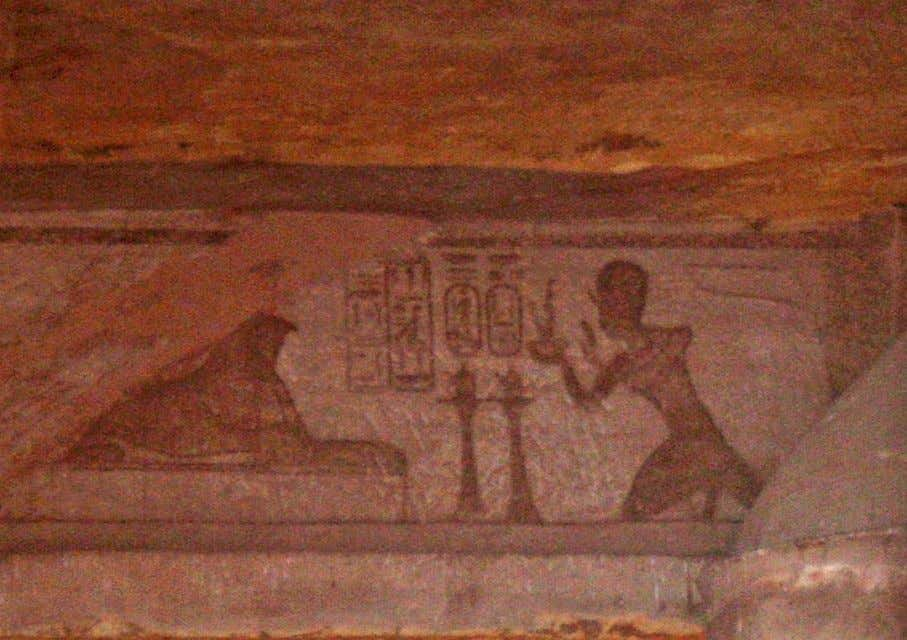 Great Temple of Amon, Ra-Harakhty, Ptah, and Ramses II at Meha, Lower Kush/Nubia (now known