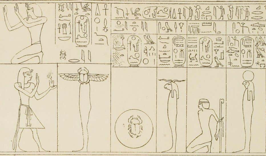 "9a , ""The 'Ba'-Soul of Ra"" (without invocation) From left to right: 2, ""the Becoming One"""