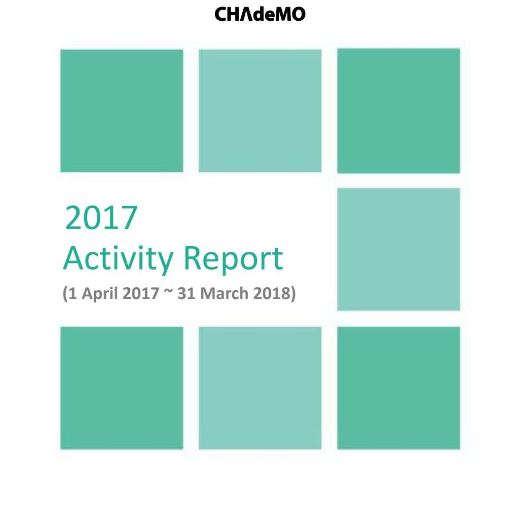 2017 Activity Report (1 April 2017 ~ 31 March 2018)