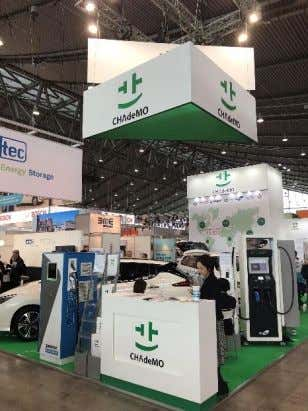 products from six member companies. The brand-new Leaf attracted visitors from all over the world. -