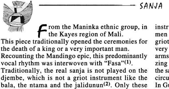5ANJA F rom the Maninka ethnic group, in the Kayes region of Mali. This piece