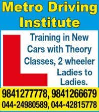 Entry Age 30 – 85 A. Mohan – 98401 16005. DRIVING MUSIC & DANCE ll WE