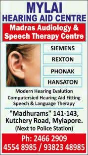 Free Rudram classes will be held near Mandaveli market. For details and to register contact V.