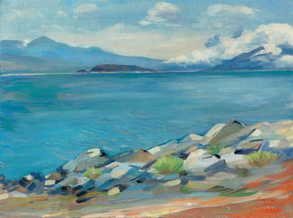 28 *28 MARTIROS SARIAN (1880-1972) Lake Sevan signed in Cyrillic and dated 'M./Sarian/1953' (lower right);