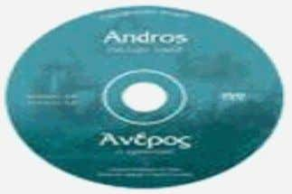 de audio. Las interfaces soportadas son EIDE, SCSI y USB Dvd Es un disco compacto con