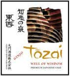 Ordonez now imports 130 wines from 40 different wineries. Sake, TheThe The Sake,Sake, Sake, The PremiumPremium