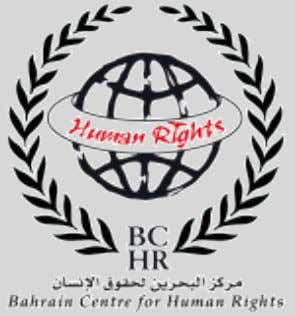 workers who make up the most vulnerable portion of Bahraini society. The Bahrain Center for Human