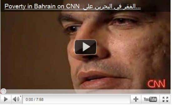 by government and by the ruling family in Bahrain. CNN Report : Poverty in Bahrain .