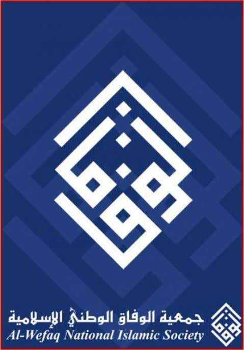 "to the whole nation, regardless of class, religion or sect. URL :"" http://on.fb.me/kgrpz0 "" Al-Wefaq Society"