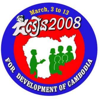 Census of Cambodia 2008 Provisional Population Totals National Institute of Statistics, Ministry of Planning Phnom