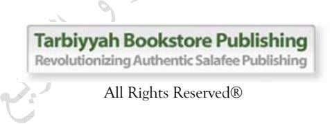 All Rights Reserved®