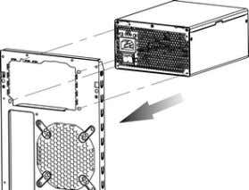 and avoid shut-downs of your PC. 1. 2. 3. 4. Set your PSU into the chassis,