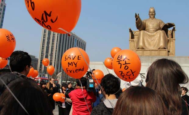 a message for king sejong Seoul Izumi Han, ETA '11 - '12 no stir. no celebration.