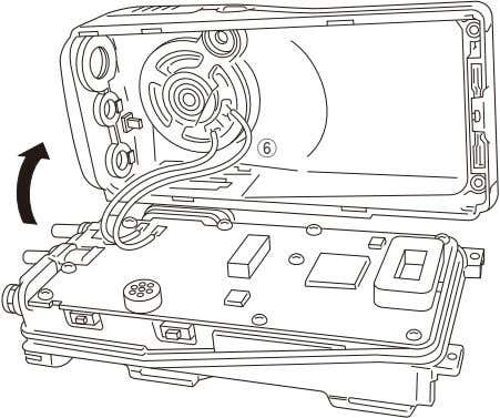 cut the speaker lead y, open the chassis and case assembly. ■ Removing the TX-RX unit