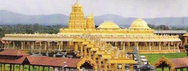 temple whose 'Vimanam' and 'Ardha Mandapam' have been coated with gold both in the interior and
