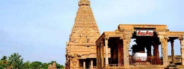 Empire, Madurai Nayaks, Thanjavur Nayaks, Thanjavur Marathas and the British. : Also known as Tanjore,
