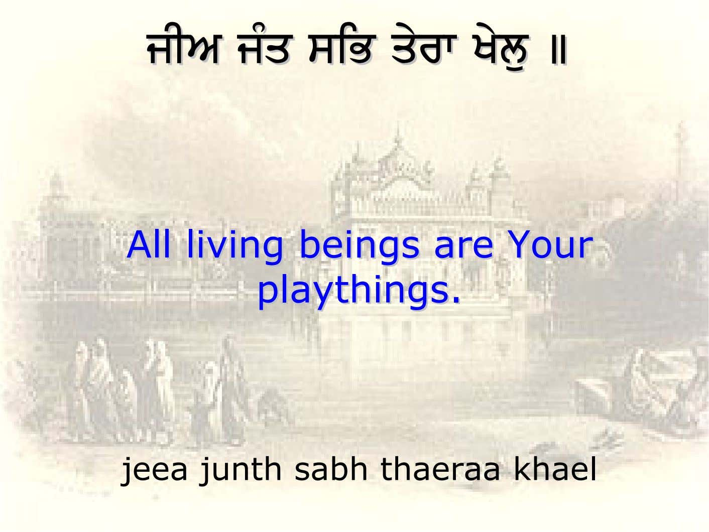 jIAjIA jMqjMq siBsiB qyrwqyrw KyluKylu ]] AllAll livingliving beingsbeings areare YourYour playthings.playthings. jeea