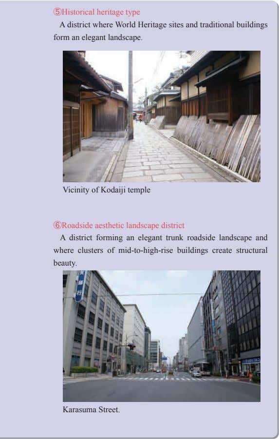 ⑤Historical heritage type A district where World Heritage sites and traditional buildings form an elegant