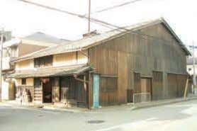 for the maintenance of the tree. Main store of Sawai Shoyu The landscape of Kyoto 68