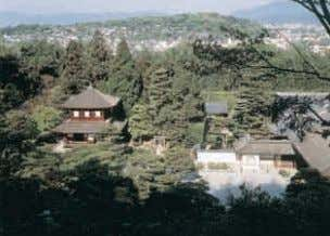 by the Kyoto branch of the Imperial Household Agency (11) View of Silver Pavilion and urban