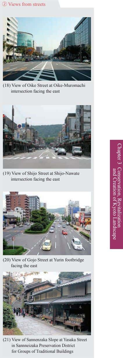 ② Views from streets Chapter 3 Conservation, and Creation of Revitalization Kyoto Landscape (18) View