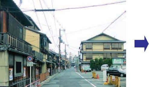 ■ Example of the project of underground electric cables (Gion-cho-south) Before After