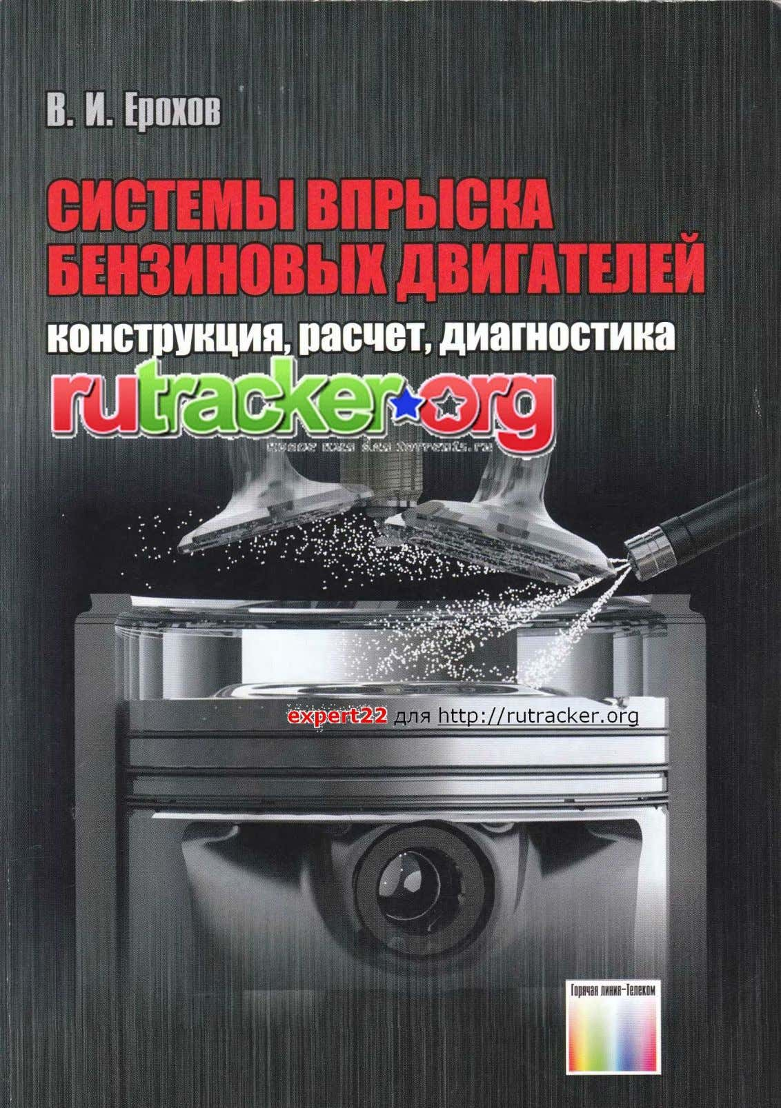 ШшМдл я http://rutracker.org