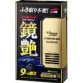 Fusso Coat Mirror Shine Dark Color Dark color car only All you need to do is