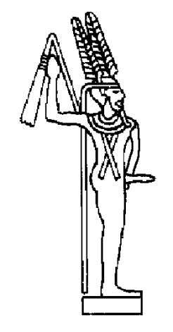 Amun And The Supreme Wisdom of Enlightenment Above: Amsu-Min Another symbol of Amun is a pregnant