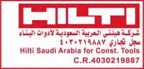 Technical Support Office Hilti Saudi Arabia Kilo 14 | King Fahd Street | P. O. Box