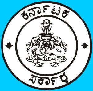 GOVERNMENT OF KARNATAKA WATER RESOURCES DEPARTMENT (MAJOR AND MEDIUM) ANNUAL REPORT 2008-09 JULY 2009