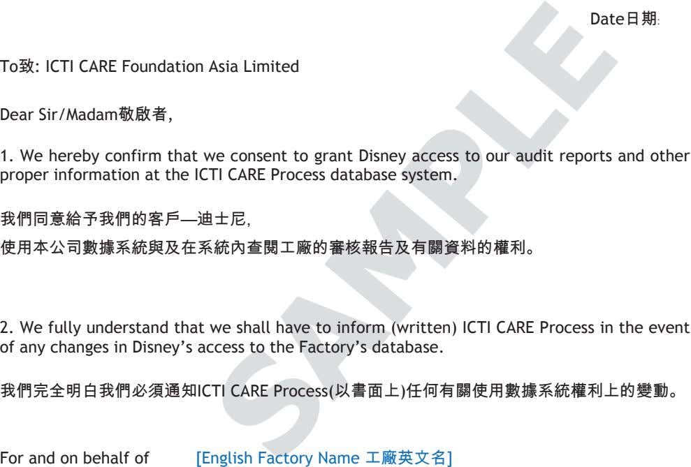 Date To : ICTI CARE Foundation Asia Limited Dear Sir/Madam , 1. We hereby confirm