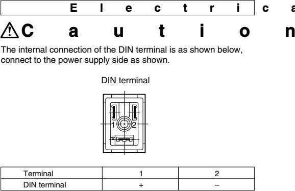 Electrica Caution The internal connection of the DIN terminal is as shown below, connect to