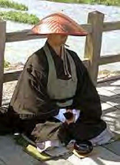 or the illusory and impermanent nature of our existence. Sōtō monk in Arashiyama, Kyoto The philosophical