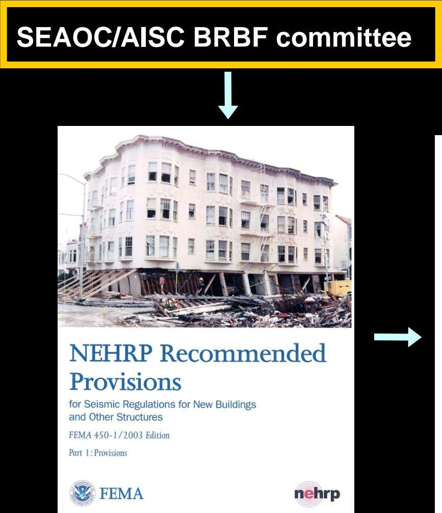 SEAOC/AISC BRBF committee