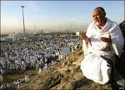 The Inner Dimensions of Hajj Nature of journey for Hajj The people of the world are