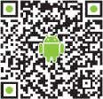 www.TransTec.com T: 419.499.2502 F: 419.499.2804 The Android robot is reproduced or modified from work
