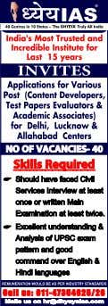 NOTICES EDUCATIONAL SITUATIONS VACANT TENDERS GENERAL ND-ND C M C M Y K Y K GENERAL