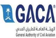 KINGDOM OF SAUDI ARABIA GENERAL AUTHORITY OF CIVIL AVIATION CONSTRUCTION OF LOAD CENTER -3