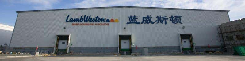 Expanding our footprint to support growing markets Shangdu, China Lipetsk, Russia © Lamb Weston | 22