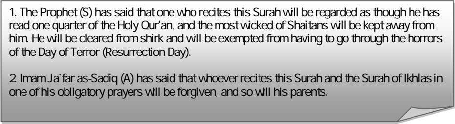 1. The Prophet (S) has said that one who recites this Surah will be regarded