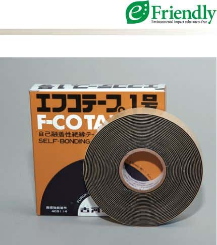 branches where it would be difficult to use F-CO TAPE NO.2. 2 DIMENSIONS AND PACKING QUANTITY